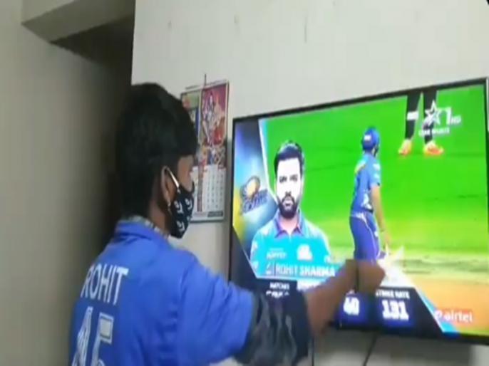 Mumbai Indians Captain Rohit Sharma Young Boy Worships video goes viral | IPL 2021: इस शख्स के लिए भगवान से कम नहीं हैं रोहित शर्मा, बल्लेबाजी के लिए आए 'हिटमैन' तो करने लगा आरती, वीडियो वायरल