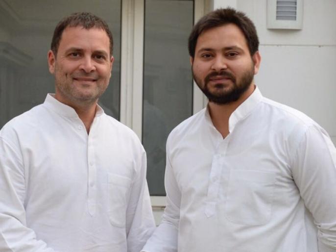 Rajya Sabha by-electionMahagathbandhan Reena PaswanShyam Rajak Premchand Mishra refusedbecome candidate | राज्यसभा उपचुनावःमहागठबंधन को नहीं मिल रहा प्रत्याशी,रीना पासवान, श्याम रजक औरप्रेमचंद मिश्रा ने किया इनकार