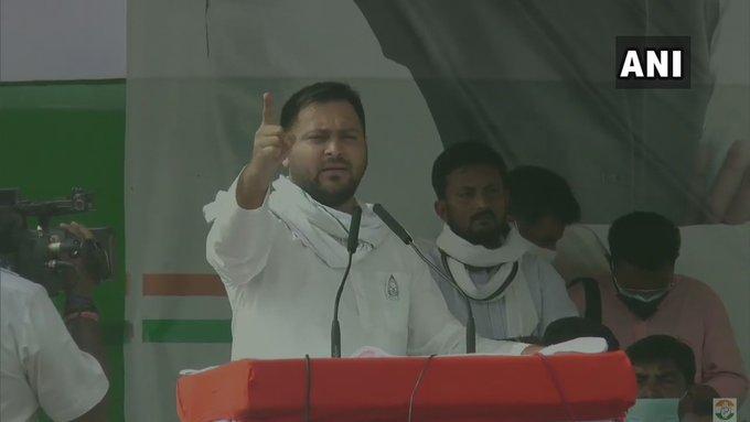 Bihar assembly elections 2020RJD Leader Tejashwi YadavNitish kumar lalu yadav rahul gandhi   Bihar Elections 2020: तेजस्वी बोले-9 नवंबर को लालू जी की रिहाई और 10 को नीतीश जी की विदाई