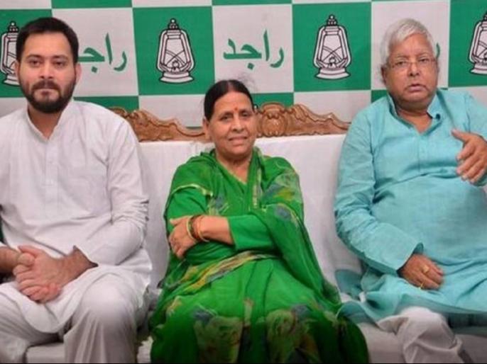 Another blow to RJD in Bihar, former MLA Vijender Yadav, considered close to Lalu Yadav, did bye-bye to the party | बिहार में RJD को लगा एक और झटका, लालू यादव के करीबी माने जाने वाले व पूर्व विधायक विजेन्द्र यादव ने किया पार्टी को बाय-बाय