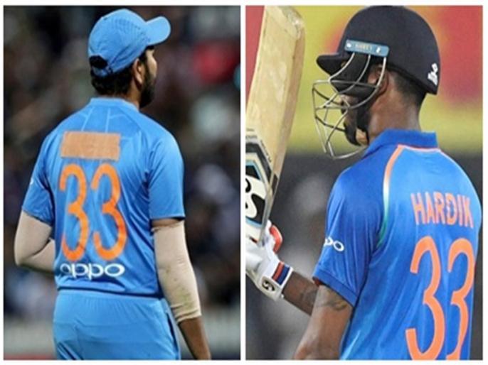 Ind vs NZ: Rohit Sharma and Hardik Pandya wears same jersey No. 33 while batting during third T20 | IND vs NZ: टीम इंडिया के दो खिलाड़ी एक ही नंबर की जर्सी में उतरे बैटिंग करने, फैंस रह गए 'हैरान'