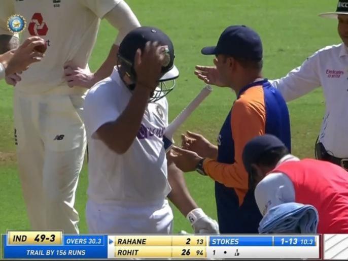 Ben Stokes bouncer hit on Rohit Sharma Helmet wacth here pic viral on social media | IND vs ENG: पहले विराट कोहली को किया आउट फिर बेन स्टोक्स ने रोहित शर्मा के सिर पर मारी तेज बाउंसर, मैदान पर बुलाना पड़ा फिजियो