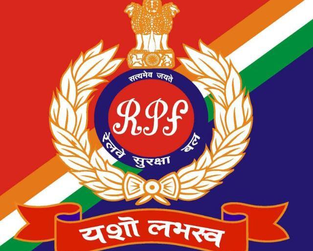RPF busted 'real mango' software used to get confirmed tickets, 50 people arrested | RPF ने कंफर्म टिकट कराने में इस्तेमाल होने वाले 'रीयल मैंगो' सॉफ्टवेयर का किया भंडाफोड़, 50 लोगों की हुई गिरफ्तारी