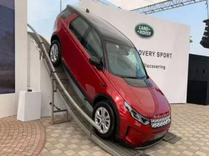 land rover discovery sport facelifted launched in india updated andriod ios auto carplay bs6 engines price | लॉन्च हुई जबरदस्त पॉवर वाली कार लैंड रोवर डिस्कवरी, जानें फीचर्स और कीमत
