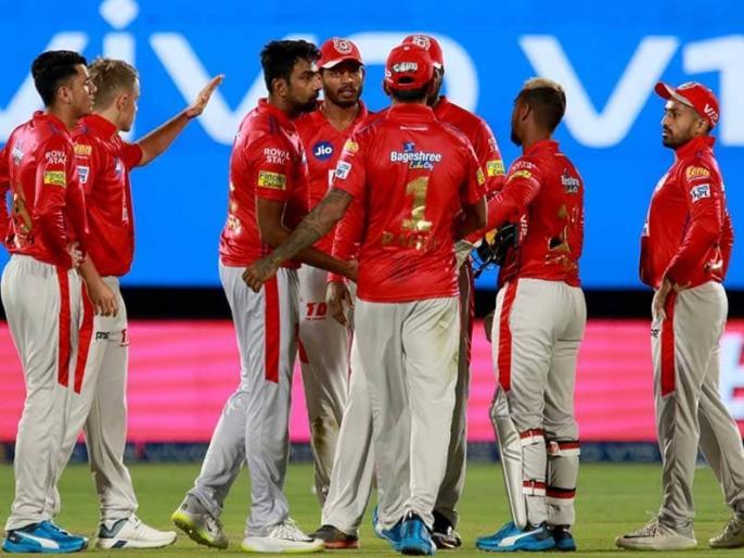 Todays IPL Match prediction, IPL 2019 KXIP vs RR Match Prediction Kings XI Punjab vs Rajasthan Royals Prediction | KXIP vs RR Match Prediction: पंजाब की निगाहें राजस्थान के खिलाफ जीत से लय हासिल करने पर