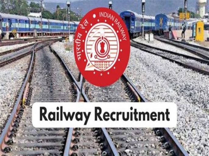 RRB Exams 2020 from December 15, admit card RRB NTPC, Level-1 and Group D update | RRB Exam 2020: रेलवे भर्ती परीक्षा के लिए एडमिट कार्ड 5 तारीख से होंगे जारी, जानिए आरआरबी एनटीपीसी, लेवल-1 और ग्रुप डी परीक्षाओं के भी अपडेट