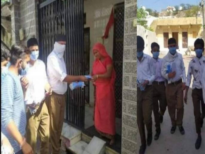 RSS volunteers came forward to help people in Bihar-Jharkhand during lockdown, sharing food and masks and sanitizers for the needy | Coronavirus Update: लॉकडाउन के दौरान बिहार-झारखंड में लोगों को मदद के लिए आगे आए स्वयंसेवक, जरूरतमंदों बांट रहे खाना और मास्क व सैनिटाइजर