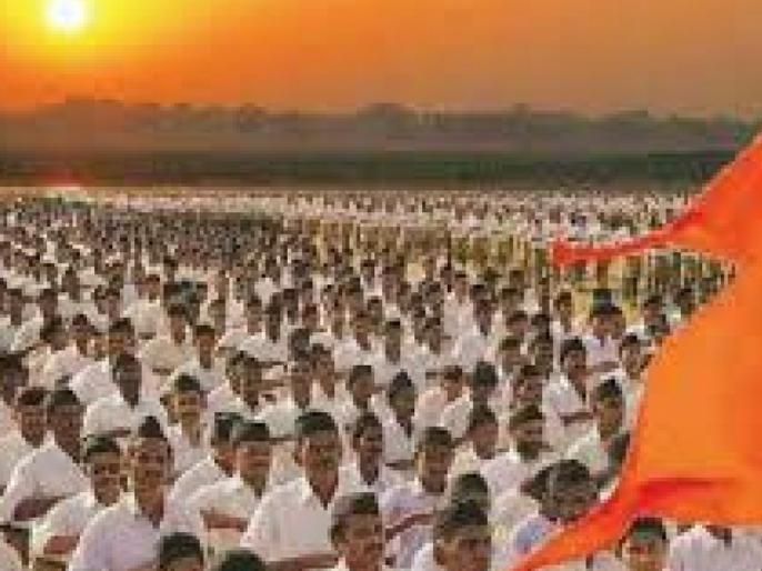 RSS is not an institution but a mass movement of social change: Sangh Pracharak chief Arun Kumar | RSS कोई संस्था नहीं बल्कि समाज परिवर्तन का जन आंदोलन है: संघ प्रचार प्रमुख अरुण कुमार