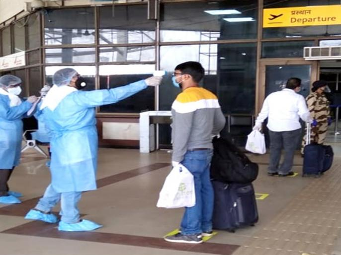 rt pcr test negative report must to carry traveling from bihar to maharashtra | बिहार से महाराष्ट्र आने के लिए अब आरटी-पीसीआर जांच रिपोर्ट जरूरी, यात्रियों की बढ़ी मुश्किलें