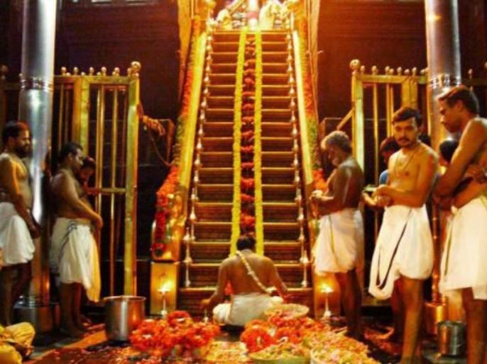 46-year-old Srilankan woman who came to Sabarimala Temple | सबरीमाला विवाद के बीच चौंकाने वाला खुलासा, श्रीलंका की 46 वर्षीय महिला का दावा- मंदिर में जाकर की पूजा