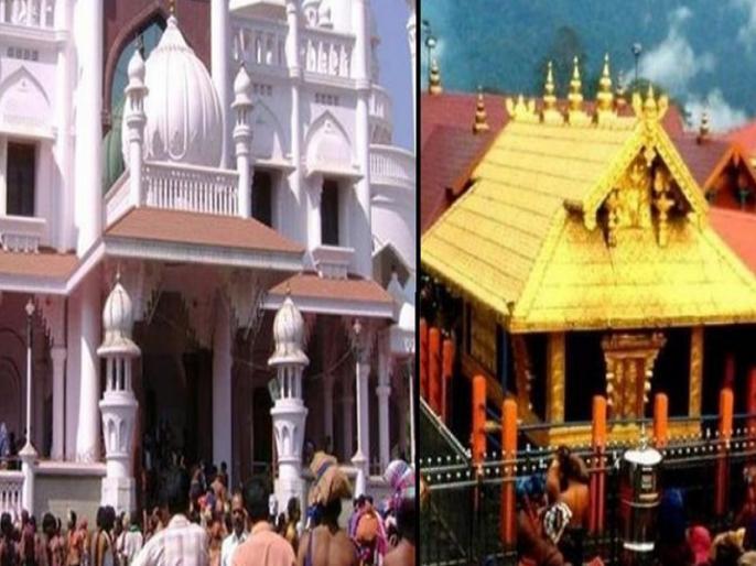 Vavar mosque where devotees must visit before going to Sabarimala temple Kerala | वो प्रसिद्ध मंदिर जहां जाने से पहले करनी पड़ती है एक मस्जिद की परिक्रमा, जानिए क्या है ये परंपरा