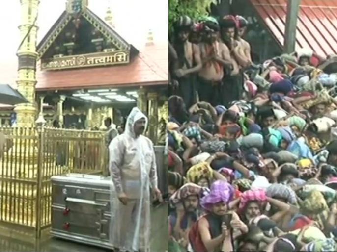 Sabarimala Temple opens amid protest for 62 day long mandala pooja | कड़ी सुरक्षा के बीच खुला सबरीमाला मंदिर का कपाट, 41 दिनों तक चलेगा मंडलम उत्सव मंडला पूजा