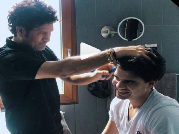 Sachin Tendulkar Turns Barber For Son Arjun Tendulkar, Shares Video | लॉकडाउन में सचिन ने काटे बेटे अर्जुन के बाल, बेटी सारा को मदद के लिए कहा शुक्रिया, वीडियो वायरल