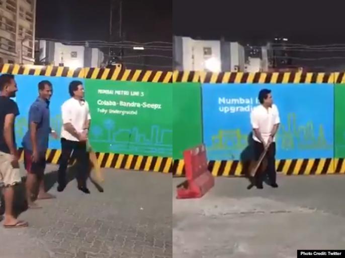 Sachin Tendulkar play gully cricket in mumbai, video goes viral | सचिन तेंदुलकर ने कार से उतरकर मुंबई में खेला गली क्रिकेट, वीडियो हुआ वायरल