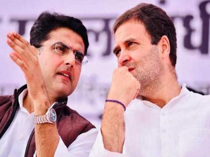 Rajasthan Political Crisis: Sachin Pilot denies meeting with Rahul Gandhi | Rajasthan Political Crisis: सचिन पायलट ने राहुल गांधी से मुलाकात करने से किया इनकार, राजस्थान कांग्रेस पर गहराया संकट