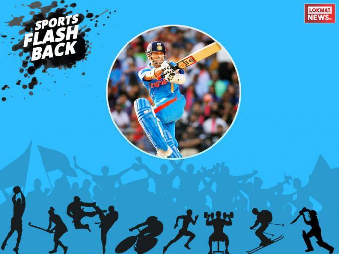 sachin tendulkar best inning of world cup history when he made 120 runs against england in 2011 | Sports Flashback: 10 चौके और 5 छक्कों के साथ वर्ल्ड कप में जब सचिन ने खेली थी सबसे दमदार पारी
