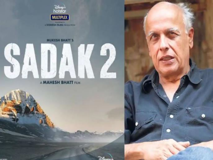 Sadak 2 Netizens Bash Him And Decide to Boycott Film | रिलीज से पहले ही मुश्किल में फंसी 'सड़क 2', फैंस कर रहे फिल्म को बॉयकॉट करने की मांग