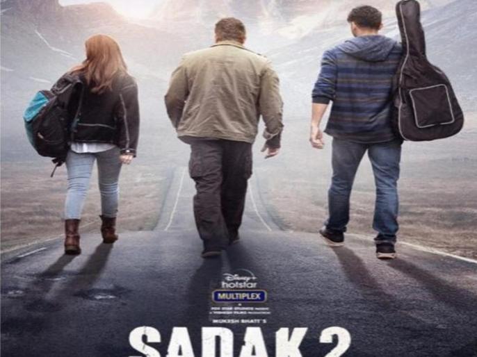 Alia Bhatt Aditya Roy Kapur Sanjay Dutt are on a road to love premiere on August 28 | Sadak 2 New Poster: सड़क 2 का दमदार पोस्टर आया सामने, 28 अगस्त को रिलीज होगी फिल्म