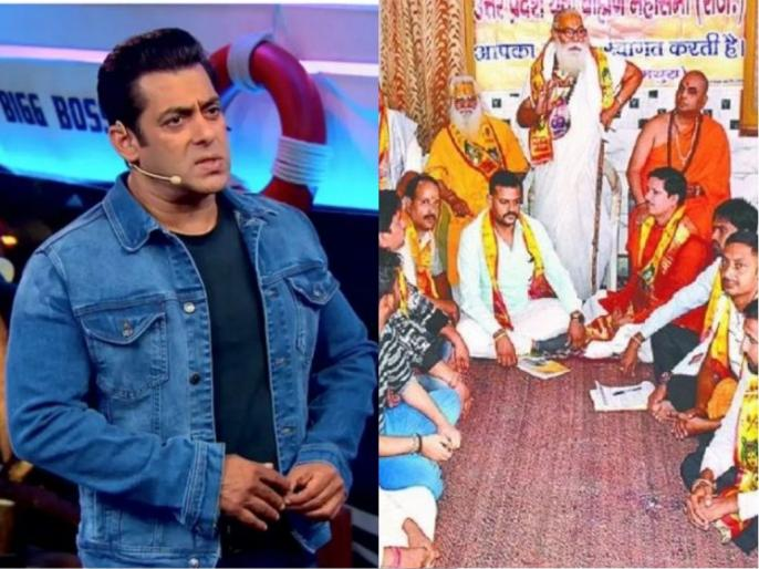 Sadhus and saints of vrindavan protesting against bigg boss 13 | 'Bigg Boss 13' के विरोध ने पकड़ी आग, अब शो पर बैन लगाने के लिए वृन्दावन के साधु-संतों ने की मांग