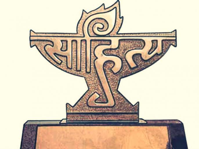 Bal Sahitya Akademi Awards announced for 22 languages including Hindi and Urdu   बाल साहित्य पुरस्कारों की घोषणा, हिंदी और उर्दू सहित 22 भाषाओं की कृतियों को चुना गया