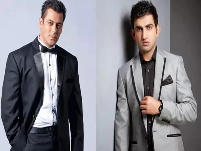 happy birthday gautam gambhir Bollywood actor Salman Khan and Cricketer Gautam Gambhir are relatives | सलमान खान के रिश्तेदार हैं पूर्व क्रिकेटर गौतम गंभीर, जानिए क्या है आपस में दोनों का रिश्ता