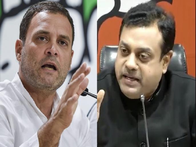 Sambit Patra slams Rahul Gandhi for questioning Pulwama attack says Gandhi family can't think beyond benefit | 'मिस्टर गांधी फायदे के अलावा कुछ और नहीं सोच सकते', संबित पात्रा ने राहुल को पुलवामा ट्वीट पर दिया करारा जवाब, गांधी फैमिली पर विवादित बयान