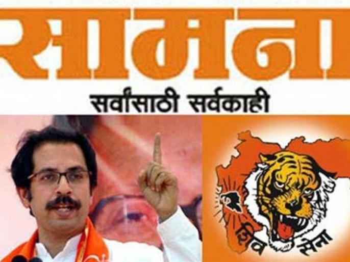 Delhi Violence: Shiv Sena statement on Narendra Modi government, said that Delhi violence defeats 1984's wound | दिल्ली हिंसा: शिवसेना ने नरेंद्र मोदी सरकार पर किया हमला, कहा- दिल्ली की हिंसा ने 1984 के जख्म को हरे कर दिए