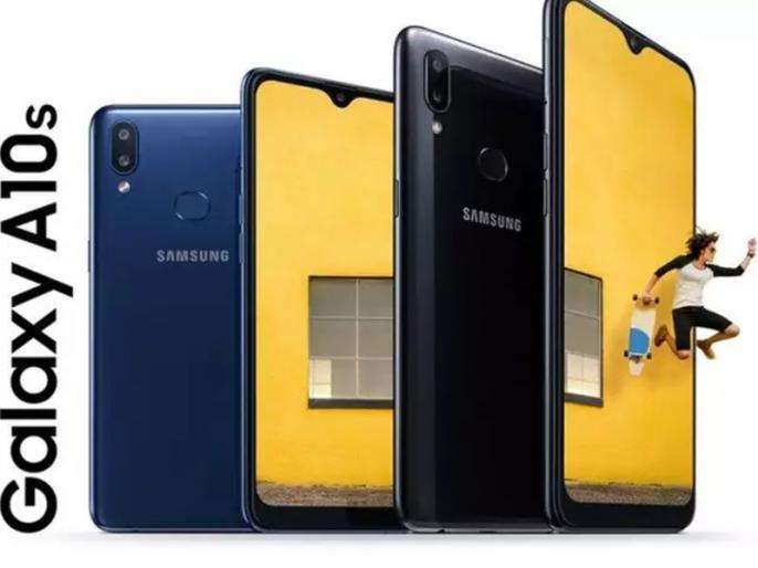 Samsung Galaxy A10s Launched, Know Price and Specification sale today in India Latest Tech News in hindi | Samsung Galaxy A10s भारत में लॉन्च, 10 हजार से कम कीमत के इस फोन की आज सेल