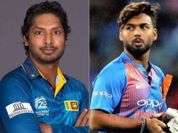 Kumar Sangakkara advises Rishabh Pant to keep things simple   कुमार संगकारा ने ऋषभ पंत को दी सलाह, बताया- किस तरह पा सकते हैं क्रिकेट मैदान पर सफलता