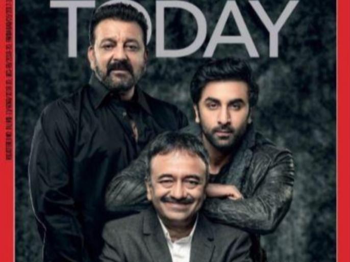 Rajkumar Hirani revealed sanju script changed to create empathy for sanjay dutt | राजकुमार हिरानी ने कहा- संजय दत्त के प्रति नफरत कम करने के लिए बदली थी स्क्रिप्ट