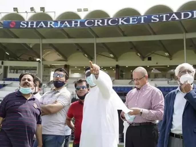 IPL 2020 BCCI president Sourav Ganguly lauds new-look Sharjah Cricket Stadium ahead of new season | IPL से पहले BCCI अध्यक्ष सौरव गांगुली ने शारजाह स्टेडियम का किया दौरा, साथ नजर आए कई अधिकारी