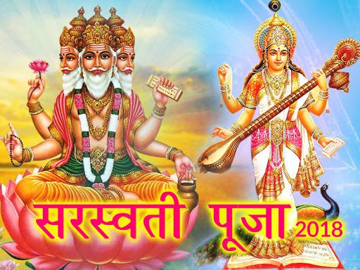 Image result for बसंत पंचमी