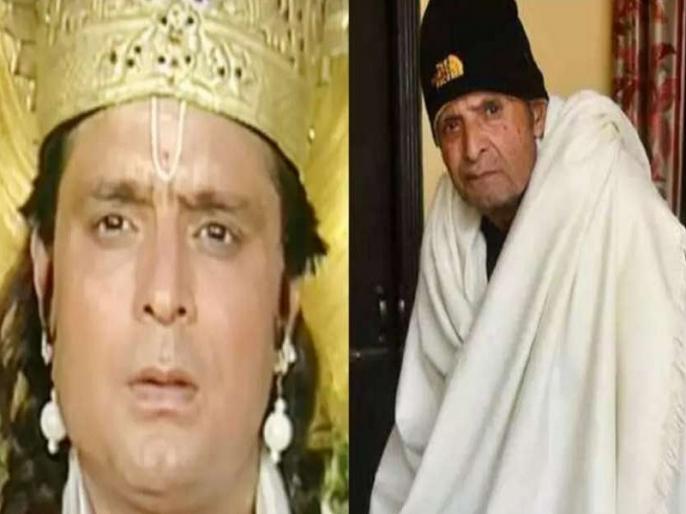 Satish Kaul who played the character of Indra in 'Mahabharata' is no more | 'महाभारत' में इंद्र की भूमिका निभाने वाले सतीश कौल नहीं रहे, कोरोना से हुए थे संक्रमित