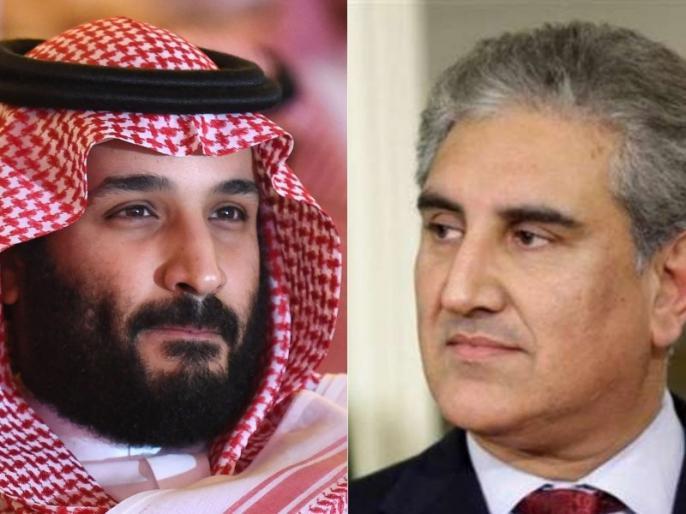 Prince of Saudi Arabia given Foreign Minister of Pakistan valuable gift of Rs 6.3 Million | सऊदी अरब के शहजादे ने पाक विदेश मंत्री को दिए 63 लाख रुपये के ये बहुमूल्य तोहफे