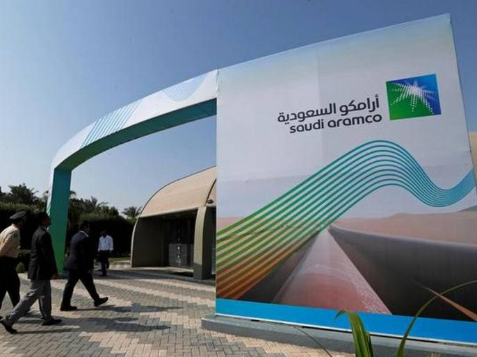 Saudi Aramco's IPO to open on November 17, size or price not yet decided | 17 नवंबर को खुलेगा सऊदी अरामको का IPO, आकार या कीमत अभी तय नहीं