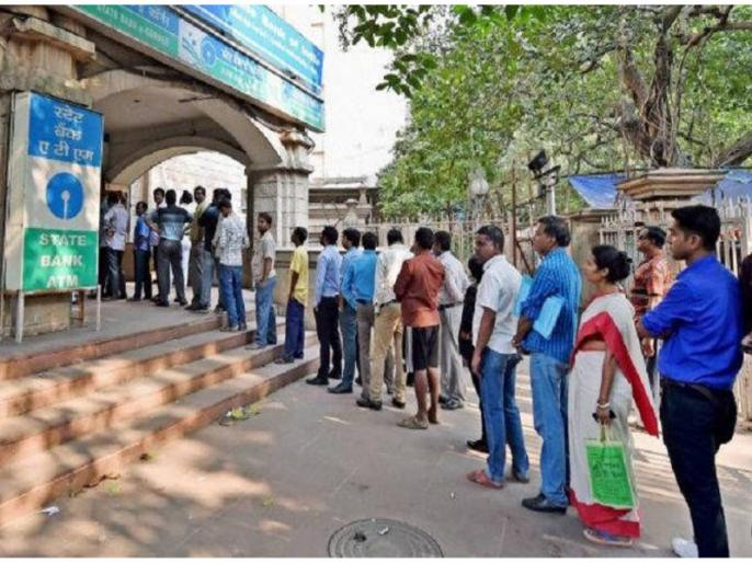 cash crisis in many states and long queues outside atm | नोटबंदी के बाद फिर ATM के बाहर लगने लगी कतारें, बैंकों ने माना कैश की किल्लत