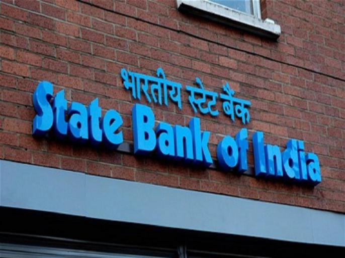 Your bank account may be empty due to an SMS, SBI has alerted | एक SMS की वजह से आपका बैंक अकाउंट हो सकता है खाली, SBI ने जारी किया अलर्ट