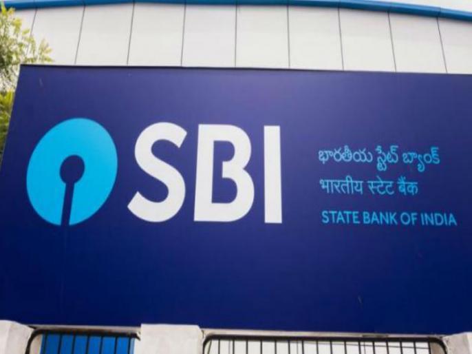 SBI new rule from 1 may for saving account and short term loan | SBI का नया नियम लागू, बचत खाते में है 'ज्यादा रकम रखने पर मिलेगा कम ब्याज'