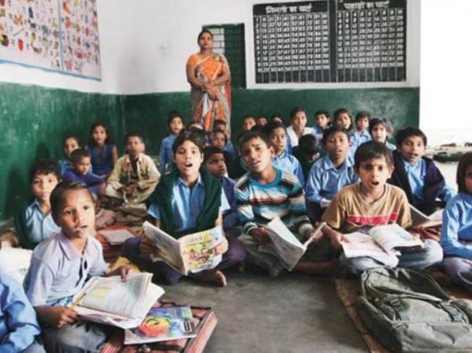 37 per cent of the schools in the country do not have electricity connections | रिपोर्ट में दावा, देश के 37 फीसदी स्कूलों में अभी भी नहीं है बिजली कनेक्शन