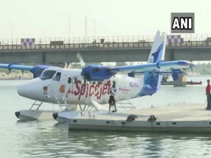 Ahmedabad to Kevadia Seaplane service temporarily suspended as aircraft return to Maldives for maintenance | अहमदाबादः सी-प्लेन सर्विस उद्घाटन के एक महीने के अंदर ही बंद, मेंटेनेंस के लिए जहाज को मालदीव भेजा गया