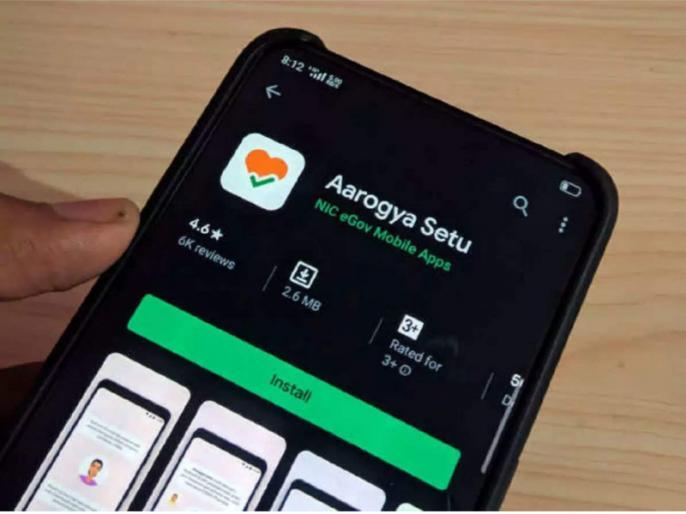 Coronavirus: Setu app required, but no one is checking government employees smartphone   Aarogya Setu App जरूरी है, लेकिन जांच करने वाला कोई नहीं, सरकारी ऑफिसों में बिना ऐप के पहुंच रहे कर्मचारी