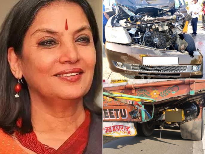 Shabana Azmi's Driver Charged With Rash Driving After Expressway Accident | शबाना आजमी के ड्राइवर के खिलाफ FIR दर्ज, पुलिस ने कहा- तेज चला रहा था कार