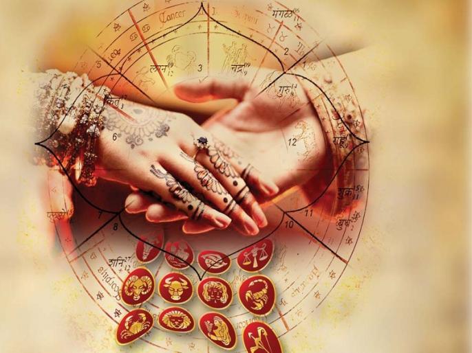 Jyotish Shastra- Problems are coming in marriage, relationship cannot be decided, try these surest solutions   Jyotish Shastra: शादी में आ रही हैं दिक्कतें, तय नहीं हो पा रहा रिश्ता, आजमाएं ये अचूक उपाय