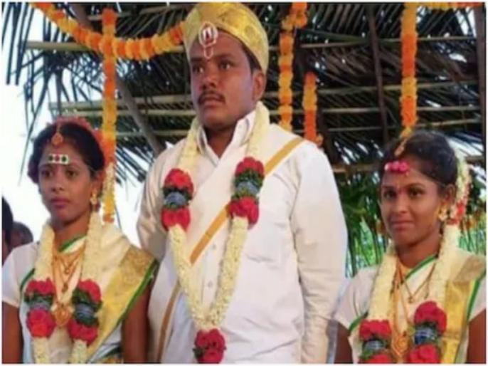 A karnatak man ties knot with two sisters police arrest him   एक ही मंडप पर दूल्हे ने दो सगी बहनों से की शादी, सोशल मीडिया पर तस्वीरें वायरल होने के बाद दूल्हा गिरफ्तार