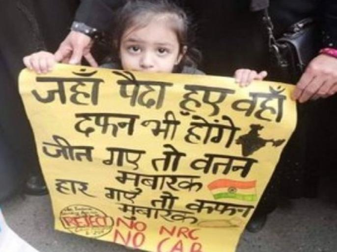 Todays top 5 news: Hearing on UCC, Mediators to go Shaheen bagh, Modi Cabinet Meeting & More   Top 5 Morning News: समान नागरिक संहिता पर सुनवाई, शाहीन बाग में वार्ताकारों का दौरा और मोदी कैबिनेट की बैठक