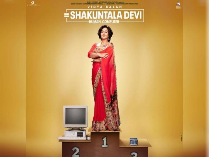 Vidya Balan shares video of 'Shakuntala Devi' which will release on July 31 on OTT | हो गया खुलासा: 31 जुलाई को OTT पर रिलीज होगी विद्या बालन स्टारर फिल्म 'शकुंतला देवी'