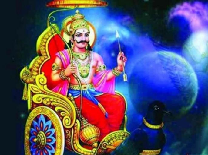 Shani Jayanti 2021: date, upay, puja vidhi, timing, wishesh, Mantra in Hindi   Shani Jayanti 2021: साढ़े साती से हैं पीड़ित तो आज 'शनि जयंती' पर करें ये 5 उपाय, शनि देव होंगे प्रसन्न, मिलेगी राहत