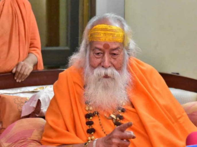 Ayodhya Verdict: There is no doubt that Shri Ram was born in Ayodhya, it is not right to give five acres of land to the Sunni Waqf Board: Shankaracharya Swaroopanand | कोई शक नहीं कि श्रीराम का जन्म अयोध्या में हुआ था,पांच एकड़ भूमि सुन्नी वक्फ बोर्ड को देना ठीक नहींःशंकराचार्य स्वरूपानंद
