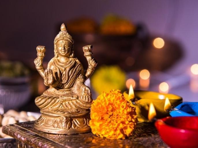 Sharad Purnima 2018: Know the date history and its significance and puja-vidhi | शरद पूर्णिमा 2018 : धन की प्राप्ति और आरोग्य जीवन के लिए इस खास मंत्र से करें मां लक्ष्मी की पूजा