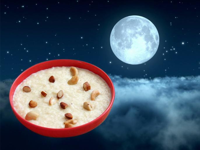 Sharad Purnima kheer in moonlight significance, mythology, scientific reason behind it in hindi | Sharad Purnima 2019: शरद पूर्णिमा पर चांद की रोशनी में रखा खीर बन जाता है अमृत? जानिए क्या कहता है विज्ञान